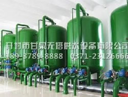 净水设备(锰砂过滤器)