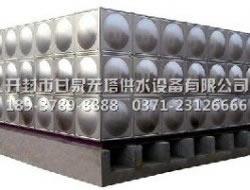 <b>不锈钢水箱</b>