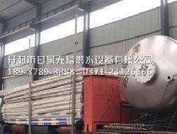拉萨地区订购10吨无塔供水器