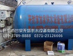 10吨家全自动无塔供水器