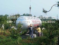 10吨农村引用水利工程无塔供水设备