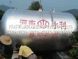 农村饮用水水利工程无塔供水设备10立方